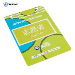 매트 라미네이션 디지털 프린트의 컬러 PVC 폴리카보네이트 플라스틱 ID 카드 학생/직원/결혼식에 적합합니다