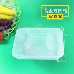 Eco-Friendly Produtos hortícolas Embalagem Lancheira Armazenamento micro-ondas Cofre de PP agregado de plástico descartáveis recipientes alimentares