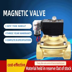 일반적으로 방수 코일, 황동 솔레노이드 밸브가 있는 개방형/폐쇄형 워터 솔레노이드 밸브
