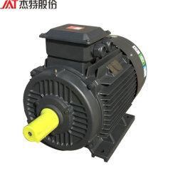 De nieuwe Model Elektrische Motor In drie stadia 2.2kw van de Compressor van de Lucht van Yb 220V/380V
