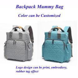 A grande capacidade Múmia Bag para cuidar do bebê