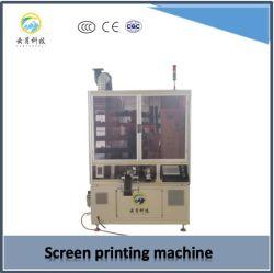 Vielseitige flexible Gefäßpenholder-gebogene Oberflächen-Silk Bildschirm-Drucker-Multifunktionsmaschine