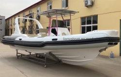 Liya 7.5mの大きく膨脹可能なボートの中国の肋骨のボートの製造業者