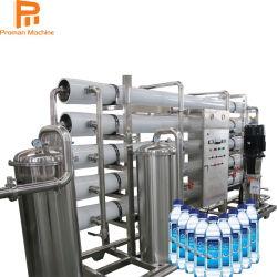 Самоочистку системы обратного осмоса воды фильтр бутылку воды производственной линии используйте воду Очистка машины