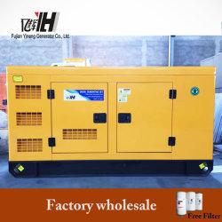 Cummins/Рикардо мощность двигателя бесшумный корпус генераторной установки с электроприводом дизельного двигателя