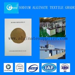 Alginato del sodio del grado della tessile di prezzi di fabbrica