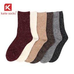 2020 горячие продажи шерсти вязки носки мужчины носки толстые носки
