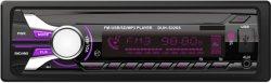 تنزيل لاسلكي عالي الجودة السيارة راديو MP3 نظام موسيقى السيارة اللاعب