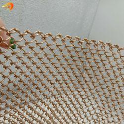 ستارة وصلة سلسلة معدنية من الألومنيوم بغربال الملف لمقسم الغرفة القسم
