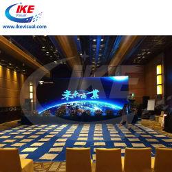 RGB 실내 LED 스크린이 있는 무역 박람회 최대 LED 스크린 제조국: 중국 LED 스크린 커튼 월
