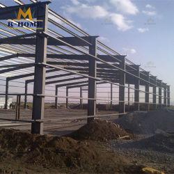 مصنع صناعي مصنع المخزن بيت الإطار المعدني تم تصميمه هندسيًا مسبقًا بناء هيكل فولاذي