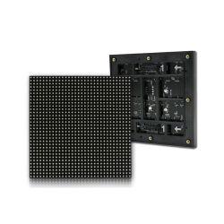 P5 LEDのタイルの表示LED対話型のダンス・フロア