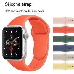 65 لون شريط سيليكون ووتش حزام حزام ايواتش السلسلة 38 40 42 44 مم نطاق ساعة لـ Apple Watch Smart Watch Sport سوار يطوف شريط معصم مطاطي