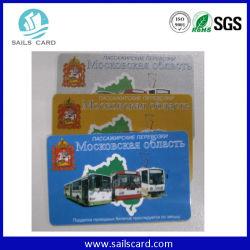 Smart Card Mf Plus S/X 2K da 13,56 MHz con Uid a 4 byte e Uid a 7 byte