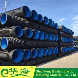 HDPE Tubería de drenaje tubo ondulado de doble pared