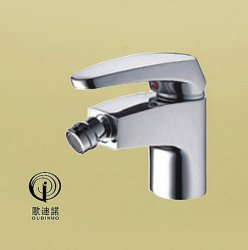 Oudinuo 싱글 핸들 Brass Bidet 믹서기 & faucet 69012-1