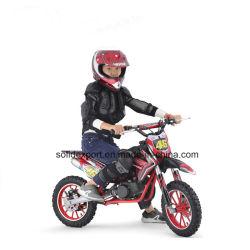 熱い販売49ccのAir-Cooled単一シリンダー2人の打撃の小型子供のオートバイ