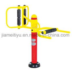 옥외 적당 장비 허리 및 뒤 마사지 기계 (JMH-09)