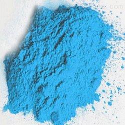 유기적인 구리 21% 분 - 약품용 구리 글리신 CAS #13479-54-4