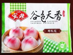 Huecograbado de fideos de pasta de grado alimentario de la bolsa de embalaje