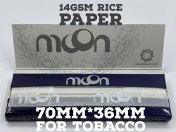 14GSM риса рабочий документ для курения