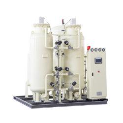 Медицинские Psa кислородного газогенератора бумагоделательной машины