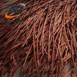 高品質の安い銅線のスクラップまたは製造所の果実99.99%の銅