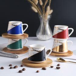 La pequeña taza de café nuevo diseño de regalo Taza de cerámica de porcelana bebida establece refinada porcelana china