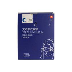 A fábrica Material-Friendly Moxa Olho Vapor Mask alivia a insônia