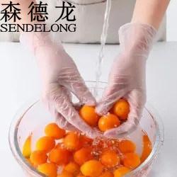 Gants en vinyle Sendelong marque faible prix de gros gants PVC jetables en polyéthylène Boîte à gants de protection du travail Oil-Proof Inspection de nettoyage des gants étanches
