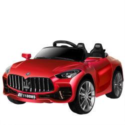 Bateria Kids Carros de Passeio operado a bateria Kids Baby Car (MZ-012)
