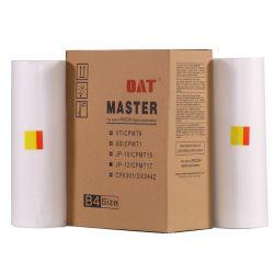 Jp-12 /Гусп17 B4 Master