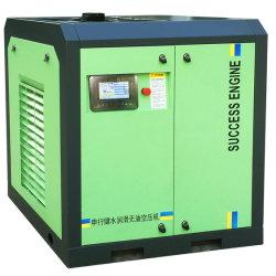 化学工業(11kw 10bar)のための静止した可変的な速度駆動機構オイルの自由大気の圧縮機