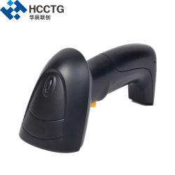 Портативное устройство USB лазерный сканер штрих-кодов 1d устройство чтения карт памяти (HS-6100)