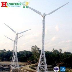 30kw 380VAC horizontale Mittellinien-Wind-Turbine-Generator Selbstc$werfen-gierung ohne Endstück-Leitschaufel
