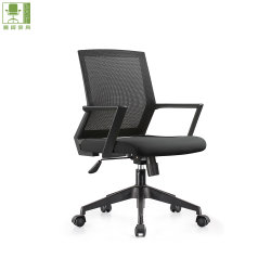 Mid Back Chrome Metal Sledge Base Office Visitor Meeting Chair