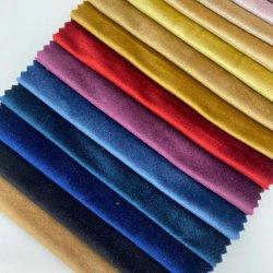 El poliéster tejido Tricot liso Velboa Italia Holanda sofá de terciopelo tejido tejido prenda