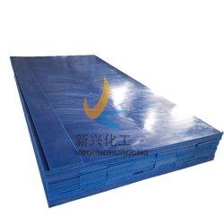 ورقة UHMWPE الخاصة بمصنعي القوالب/أصحاب القوالب غير المتآكلة لـ Virgin HDPE