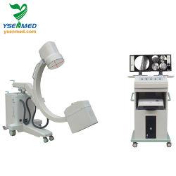의학 고주파 엑스레이 이동할 수 있는 디지털 C 팔 기계