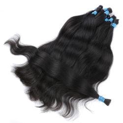 Bhf 100 ٪ البشرية الضفيرة آلة الشعر السائب جعل ريمي مستقيمة لا توجد حزم Weft الطبيعية التي تضفى على الشعر
