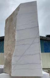 كتلة حجر رخام كبيرة وصغيرة مصممة حسب الطلب