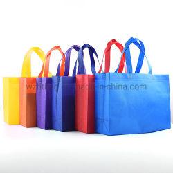 新しい到着の方法昇進の着色された非編まれた環境に優しいショッピング・バッグ