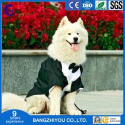 عرس ثوب يلبّي كلب كبيرة كلب محبوب ملابس