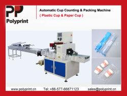 Vaso de plástico automática máquina de envasado de flujo/Paper Cup recuento y la máquina de embalaje (PPBZ-450)