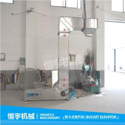 La Ingeniería industrial Transporte de grano tipo Z Vertical máquina elevador de cucharón