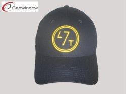 솔질한 면을%s 가진 야구 OEM 모자가 최신 인기 상품 관례에 의하여