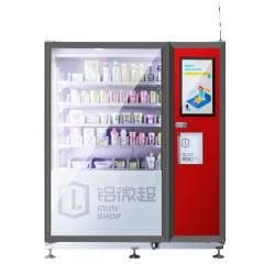 Distributore automatico freddo automatico della bevanda della memoria della macchina di alluminio del caffè