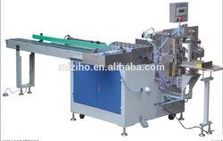 Machines de Papier Semi-Automatiques de L'emballage Mzh-P650/P400 et du Cachetage