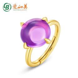 優雅な925純銀製の丸型の大きい石造りのリングは女性のための14K金張りの総合的な紫色のリングを設計する