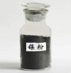 가스는 Ni 기본적인 열 살포 용접 Hrni를 위한 합금에 근거한 니켈 합금 분말을 원자로 만들었다